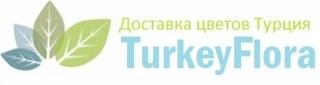 доставка цветов турция сиде Logo